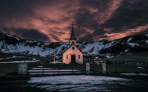 Картинка South, Iceland, Mýrdalshreppur