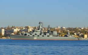 Картинка Москва, крейсер, ракетный, гвардейский, проект 1164, шифр Атлант