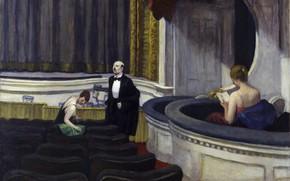 Картинка Эдвард Хоппер, 1927, Two on the Aisle