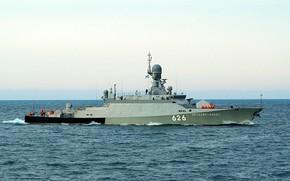 Картинка корабль, ракетный, малый, шифр Буян, Орехово-Зуево