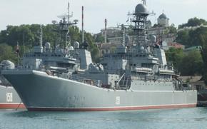 Картинка корабль, большой, десантный, Азов