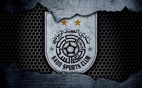 Картинка Al-Sadd, football, sport, wallpaper, logo