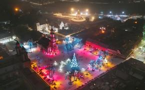 Картинка праздники, Lietuva, Kaunas