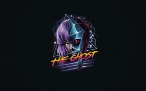 Картинка Минимализм, Ghost, Арт, Neon, Cyber, Synth, Retrowave, The Ghost, Synthwave, New Retro Wave, Futuresynth, Синтвейв, …