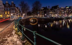 Картинка деревья, пейзаж, ночь, мост, огни, отражение, река, люди, улица, вид, окна, здания, дома, ограждение, Амстердам, …