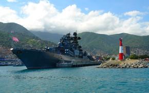 Картинка корабль, большой, противолодочный, Адмирал Чабаненко