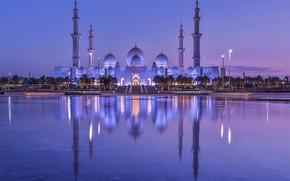 Картинка вечер, Мечеть, фиолетовый свет, медресе