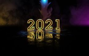 Картинка свет, туман, отражение, дым, Новый год, 2021, Новыйгод2021