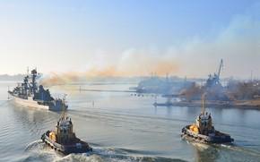 Картинка корабль, Ярослав Мудрый, сторожевой, выход в море