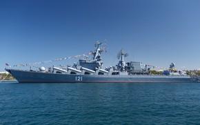Картинка Москва, парад, крейсер, ракетный, гвардейский