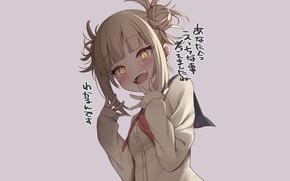 Картинка девушка, Boku no Hero Academia, Toga Himiko, Моя Геройская Академия, Pixiv Id 1670478