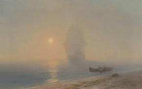 Картинка корабль, картина, парус, морской пейзаж, Иван Айвазовский, Отплытие в Тумане