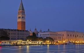 Картинка огни, башня, дома, Италия, Венеция, канал