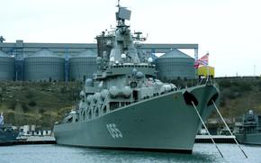 Картинка крейсер, ракетный, шифр Атлант, Маршал Устинов