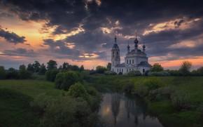 Картинка небо, река, утро, церковь