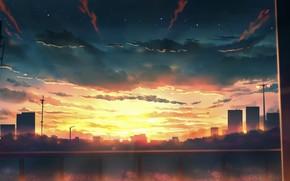 Картинка солнце, закат, город, неюо