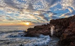 Картинка небо, природа, утро