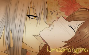 Картинка язык, Kamisama Hajimemashita, Очень приятно Бог, Томое, Нанами