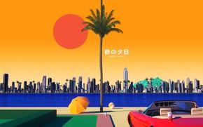 Картинка Закат, Солнце, Пляж, Музыка, Город, Пальма, Машина, Стиль, 80s, Style, Рендеринг, Illustration, Pepsi, 80's, Synth, …