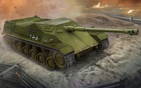Картинка прототип, сау, Vincent Wai, Истребитель танков, венгрия, 44M Tas, Rohamloveg