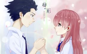 Картинка девушка, любовь, романтика, нежность, пара, парень, Koe no Katachi, Форма голоса