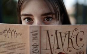 Картинка глаза, девушка, веснушки, книга, Павел Портнов, Мастер ветров и закатов