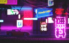 Картинка Авто, Музыка, Город, Corvette, Chevrolet, Неон, Машина, Стиль, 80s, Chevrolet Corvette, Style, Neon, Illustration, 80's, …