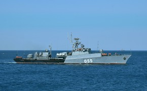 Картинка корабль, противолодочный, малый, Касимов