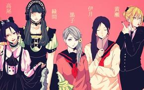Картинка девушки, группа, арт, Kuroko no Baske