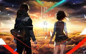 Картинка закат, аниме, арт, пара, нить судьбы, Kimi no Na wa