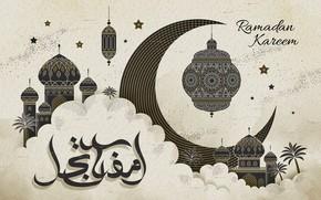 Картинка облака, город, месяц, религия, Рамадан