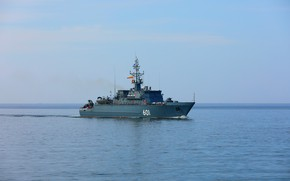Картинка корабль, Иван Антонов, противоминный