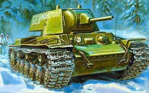 Картинка зима, наступление, КВ-1, Клим Ворошилов, советский тяжёлый танк