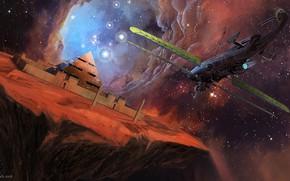 Картинка космос, звёзды, пирамида, аппарат, Star King