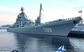 Картинка крейсер, тяжелый, атомный, ракетный, Пётр Великий