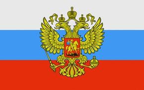 Картинка триколор, флаг России, герб России