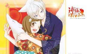 Картинка улыбка, объятия, юката, подмигивание, лисьи ушки, Kamisama Hajimemashita, Tomoe, Очень приятно Бог, демон-лис, Nanami Momozono, …