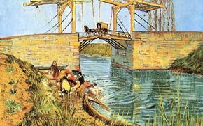 Обои мост, лодка, карета, Винсент ван Гог, The Langlois, женщины стирают, Bridge at Arles