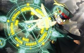 Картинка магия, пентаграмма, Таня - Воплощение Зла