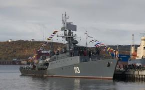 Картинка корабль, противолодочный, малый, Юнга, шифр Альбатрос