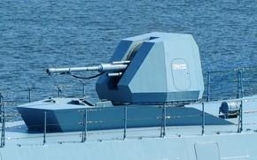 Картинка установка, артиллерийская, корабельная