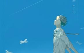 Картинка небо, ветер, парень