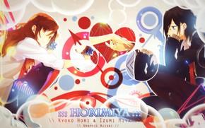 Картинка романтика, аниме, арт, пара, Horimiya