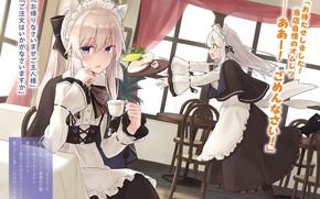 Картинка девушки, чашка, кафе, горничные, The Journey of Elaina, Majo no Tabitabi