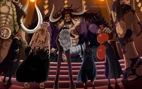 Картинка One Piece, Jack, X Drake, Kaido, Ulti, Who's Who, Sasaki, Black Maria