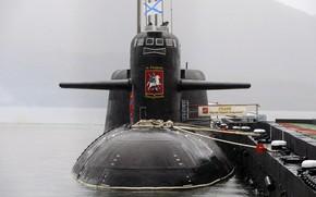 Картинка подводный, крейсер, ракетный, проект 667бдр