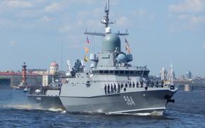 Картинка корабль, ракетный, малый, Одинцово