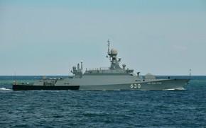 Картинка корабль, ракетный, малый, Ингушетия