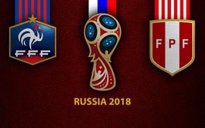 Картинка wallpaper, sport, logo, football, FIFA World Cup, Russia 2018, France vs Peru