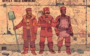 Картинка Робот, Роботы, Коммунизм, Fantasy, Арт, Art, Robots, Фантастика, Киборг, Sci-Fi, Киберпанк, Cyberpunk, by Josan Gonzalez, …
